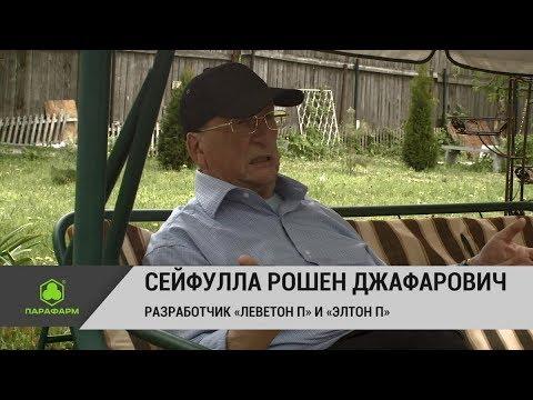 Уникальное видеоинтервью с создателем Элтон П и Леветон П - Сейфуллой Рошеном Джафаровичем