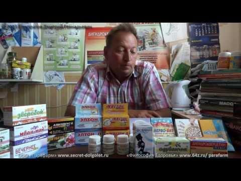 Лечение и профилактика остеопороза