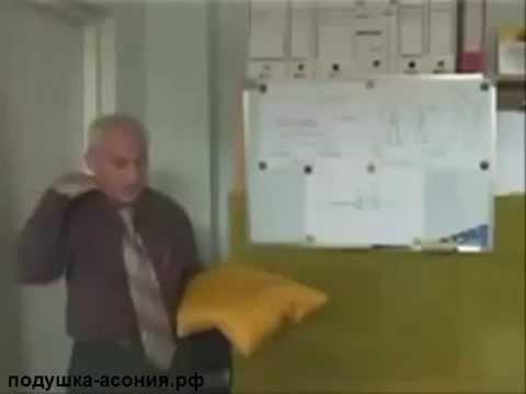Подушка «Асония» с био- энерго- информационными свойствами 1